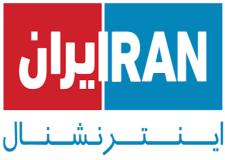 MelliTV Box - Watch Farsi/Persian/Iranian Channels Live on Roku