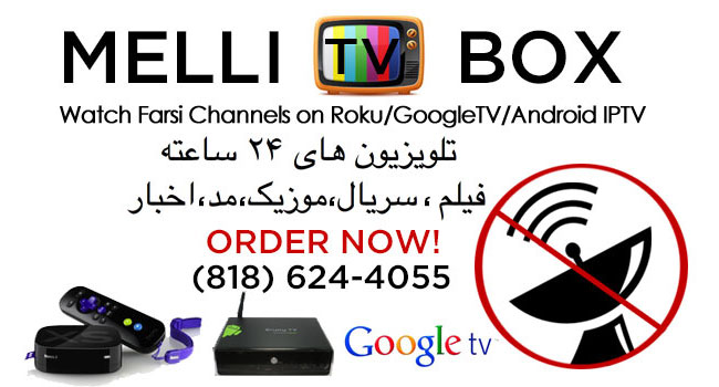 MelliTV Box - Watch Farsi/Persian/Iranian Channels Live on Roku